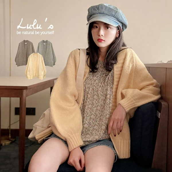 LULUS【A03200218】Y自訂款縮口袖開襟針織外套3色