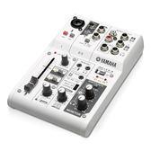 小叮噹的店-YAMAHA 經銷商 AG03 混音器 USB介面 直播 器材 mixer