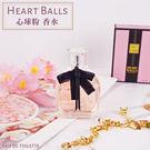 Heart Balls 心球 粉 香水 50ml (NO.7535)【櫻桃飾品】【31194】