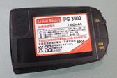 CALLS/其他廠牌 防爆高容量 手機電池 1100mah PANTECH PG3500 黑