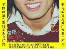 二手書博民逛書店罕見當代歌壇2003年27期總236期影視明星雜誌--周杰倫邱澤