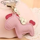 馬上有錢鑰匙扣女汽車創意小馬包包掛件韓國鑰匙錬 黛尼時尚精品