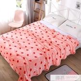 毛毯被子夏天午睡毯單人珊瑚絨毯子薄款床單法蘭絨辦公室空調毯 韓慕精品