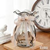 歐式波浪口創意玻璃花瓶透明彩色 客廳百合插花瓶電視柜裝飾擺件OB2819『美好時光』