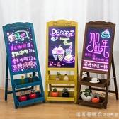小黑板店鋪用廣告牌發光字招牌菜單展示牌支架式led熒光板廣告板 NMS漾美眉韓衣