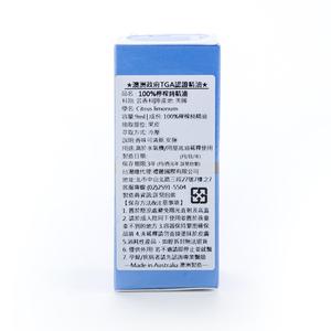 IN ESSENCE 澳洲怡森氏 100%檸檬純精油 9ml