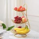 水果盤 水果盤果籃創意家用多層歐式現代客廳茶幾簡約零食三層架多功能盆 新年優惠