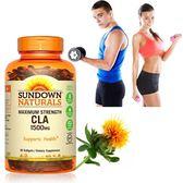 《Sundown日落恩賜》紅花籽油CLA 1500mg軟膠囊(90粒/瓶)