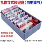 收銀盒桌面零錢收納盒財務錢幣收納盒紙幣收銀抽屜整理架收錢盒子零錢盒 LX 智慧e家 新品
