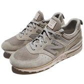 New Balance 慢跑鞋 574 NB 灰 米白 麂皮 經典元素 全新面貌 運動鞋 襪套式 男鞋【PUMP306】 MS574FSGD