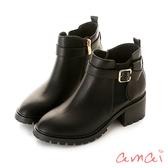 amai 鋸齒底金屬裝飾短靴 黑