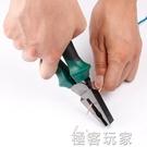 老虎鉗 工具老虎鉗省力鋼絲鉗進口 德國電工鉗手鉗子多功能 萬用套裝 極客玩家