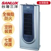 SANLUX台灣三洋 定時直立式陶瓷電暖器 R-CF612HNA