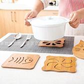 家用防燙墊鍋墊砂鍋墊碗墊杯墊木質餐墊隔熱墊創意餐桌墊盤子墊子 『米菲良品』