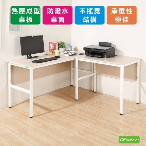 《DFhouse》頂楓150+90公分大L型工作桌 電腦辦公桌 工作桌 電腦桌椅