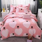《愛戀甜心》百貨專櫃精品雙人加大薄床包組 100%MIT台製舒柔棉(6*6.2尺)