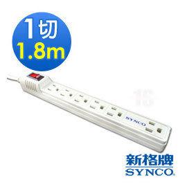 【我們網路購物商城】 SYNCO 新格牌 1開關3插孔6插座4尺延長線(SY-136L4)