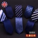 新品 男士英倫風條紋窄領帶歐版6CM韓版藍色波點休閒細新郎結婚 降價兩天