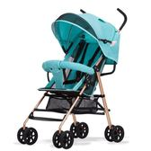 嬰兒車可坐可半躺超輕便攜夏季小孩傘車折疊
