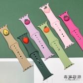 適用iwatch錶帶蘋果手表2/3代硅膠可愛apple watch【毒家貨源】