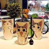 马克杯 創意可愛卡通陶瓷杯牛奶咖啡馬克杯個性情侶大容量帶蓋勺喝水杯子 麗芙小屋