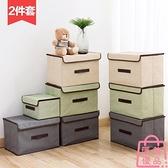 布藝收納箱家用衣柜衣物整理衣服儲物箱可折疊【匯美優品】