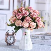 客廳臥室內擺設塑料假花仿真干花束裝飾品小盆栽家居餐桌茶幾擺件 【PINK Q】