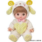 夢幻小美樂配件 綿羊連身衣