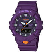 CASIO卡西歐 G-SHOCK 運動輕時尚手錶-紫 GA-800SC-6ADR / GA-800SC-6A