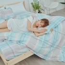 #U100#舒柔超細纖維6x6.2尺雙人加大床包被套四件組-台灣製