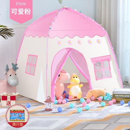 小帳篷兒童室內游戲公主屋過家家用小型城堡女孩男孩玩具睡覺床上 「免運」