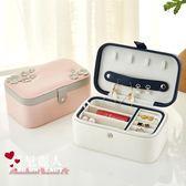 歐式韓國飾品收納盒首飾盒公主簡約耳釘耳環盒子飾品收納盒 全店88折特惠