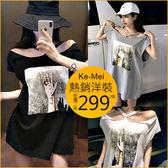 克妹Ke-Mei【AT53145】獨家,愛死了!性感T字吊頸摟空印花T恤洋裝