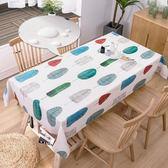 優惠兩天可定制其他尺寸 北歐田園餐桌布防油防水防燙免洗桌墊PVC塑料餐廳長方形茶幾桌布 jy