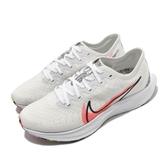 Nike 慢跑鞋 Wmns Zoom Pegasus Turbo 2 Rise 白 橘 女鞋 運動鞋 【ACS】 CQ5413-161