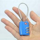 TSA海關鎖出國旅行箱鎖密碼鎖鋼絲小掛鎖衣柜鎖免鑰匙鎖旅游【博雅生活館】