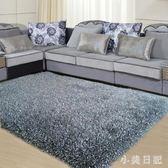 160×230CM新款彈力旗簡歐式客廳臥室床邊毯滿鋪地毯沙發茶幾免洗地毯 js8013『小美日記』