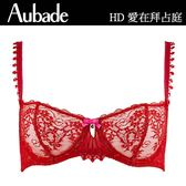 Aubade-愛在拜占庭B-E蕾絲薄襯內衣(紅)HD