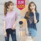 【五折價$225】糖罐子草寫英字愛心印圖造型圓領上衣→預購【E56034】
