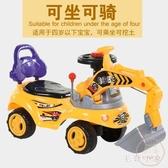 兒童挖掘機 兒童玩具挖掘機可坐可騎寶寶大號挖機音樂工程學步車男孩挖土機『毛菇小象』