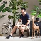 美式大型動物擺件工藝品斑馬長頸鹿創意辦公室店鋪櫥窗裝飾品擺設YYP 瑪奇哈朵