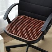 木珠汽車坐墊單片珠珠透氣四季通用辦公室涼椅墊電腦椅座墊