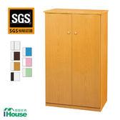 IHouse-防水防潮塑鋼雙門鞋櫃綠白