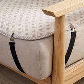 春季上新 床單固定神器被罩被套防跑防滑夾子 家用床墊沙發墊扣被子固定器