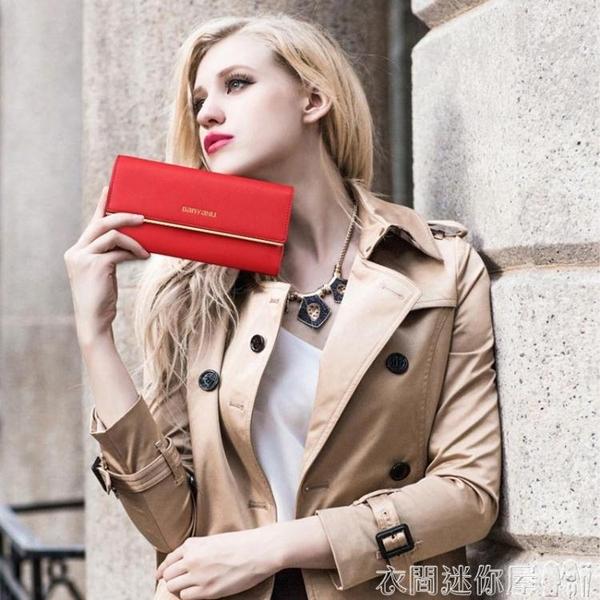 新款女士錢包長款真皮手拿包歐美牛皮大容量三折女款錢夾皮夾 【品質保證】交換禮物