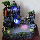 擺件 客廳魚缸桌面假山流水噴泉風水輪落地辦公室內招財加濕器盆景擺件 莎瓦迪卡