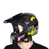 【雙11折300】機車頭盔個性男女士越野車全罩式賽車機車全