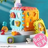 兒童早教形狀配對 大顆粒 防吞嚥 積木屋 六面體 益智玩具
