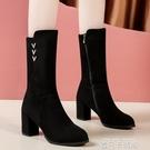 女士靴子秋冬季新款中跟絨面女短靴高跟鞋子粗跟中筒靴子加絨 依凡卡時尚