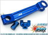 【洪氏雜貨】 A4711065914-1  台灣機車精品 煞車搖臂 新舊勁戰-GTR-BWS 藍色一組入(現貨+預購)